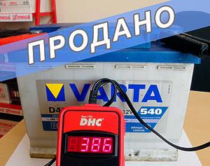 Varta 60 L+