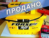 Westa Forse 50 R+