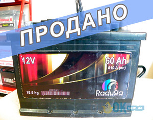 Raduga 60 L+