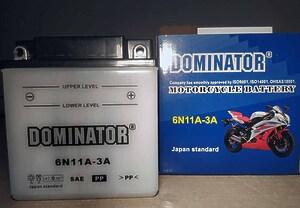 Dominator 6N11A-3A 6V 11Ah R+