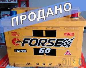 Westa Forse 60 R+