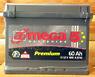 A-Mega Premium 60 L+