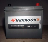 Hankook 95D23L 75Ah R+