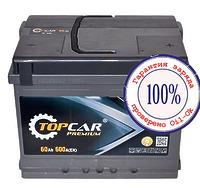 TOP CAR Premium 60 R+