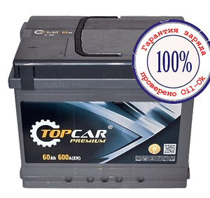TOP CAR Premium 60 L+