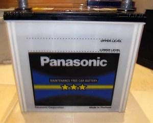 Panasonic 60Ah R+