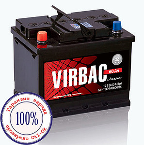 Virbac Classic 60 R+