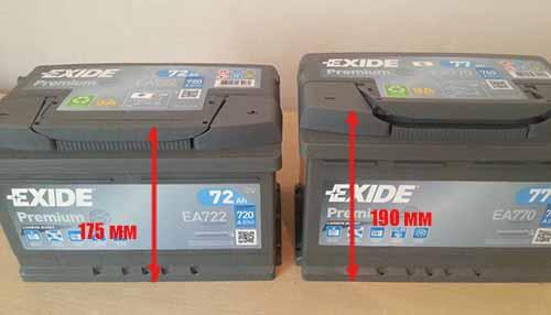 Низкий (175 мм) и обычный (190 мм) аккумуляторы